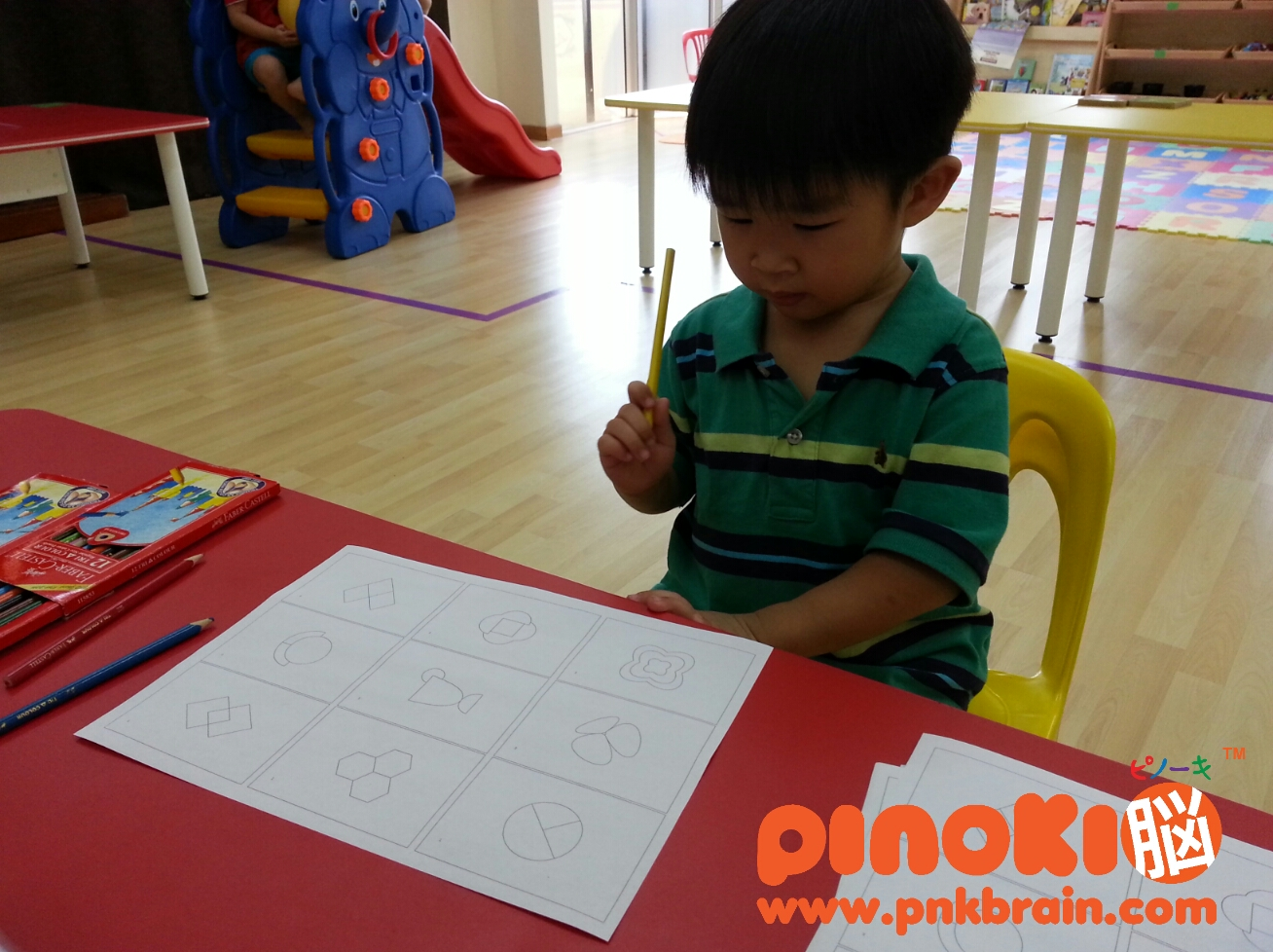 How to improve brain development in toddlers picture 1